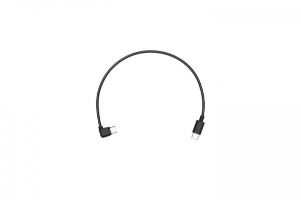 Ronin-SC Part 2 Multi-Camera Control Cable (Type-C) ( CP.RN.00000045.01 )
